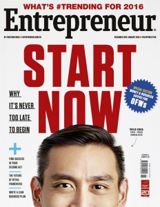 entrep_dec_cover